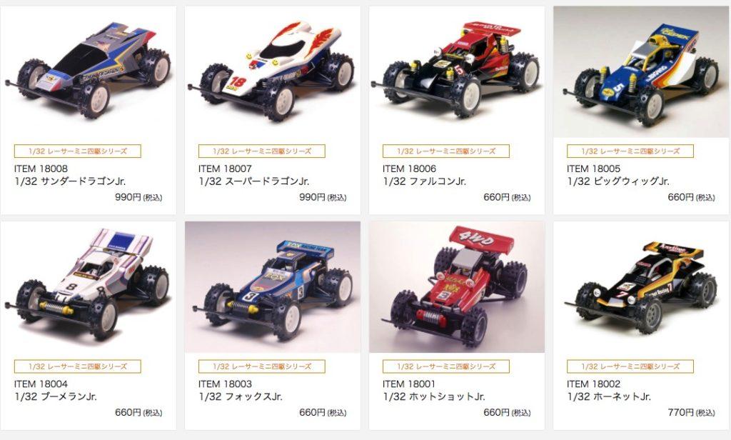 レーサーミニ四駆シリーズはTAMIYAラジコンの名機を1000円程度で気軽に楽しめる!?